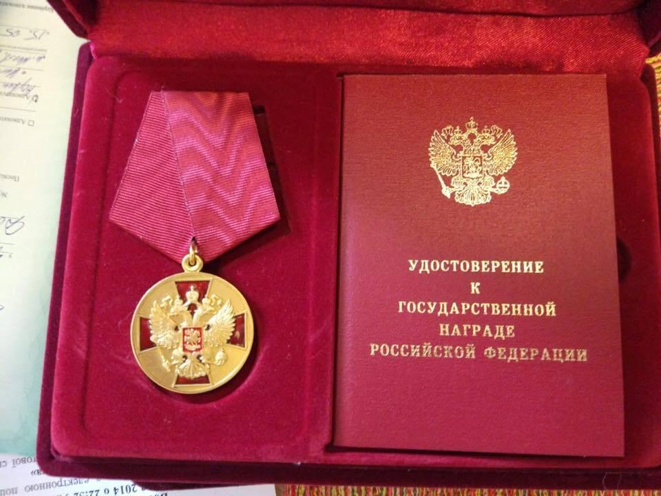 """Обшуки в """"РІА Новини Україна"""": що знайшли"""