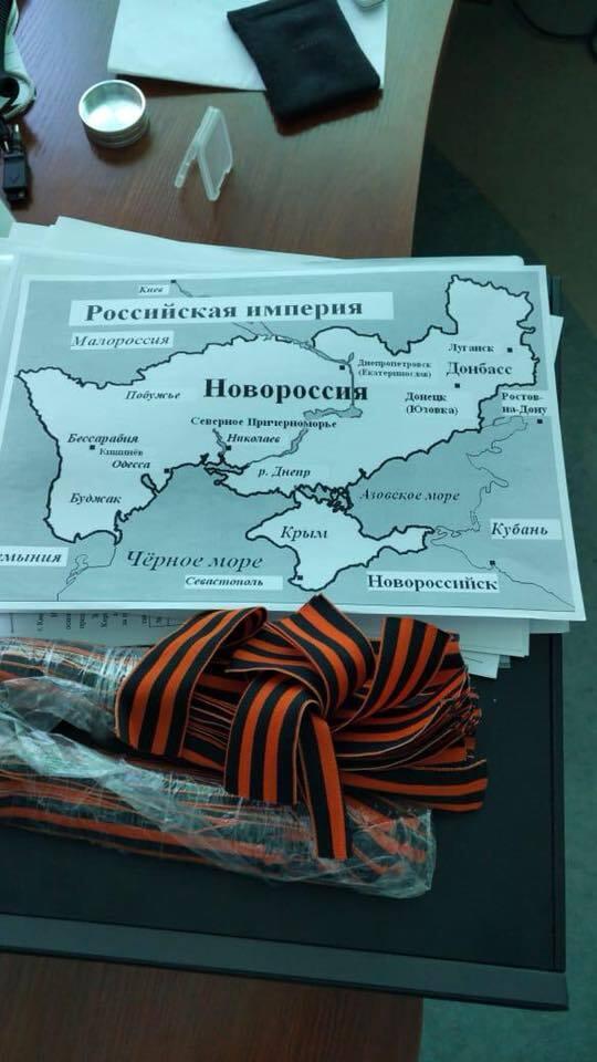 """Під час обшуку в """"РІА Новини"""" знайшли карту """"Новоросії"""""""