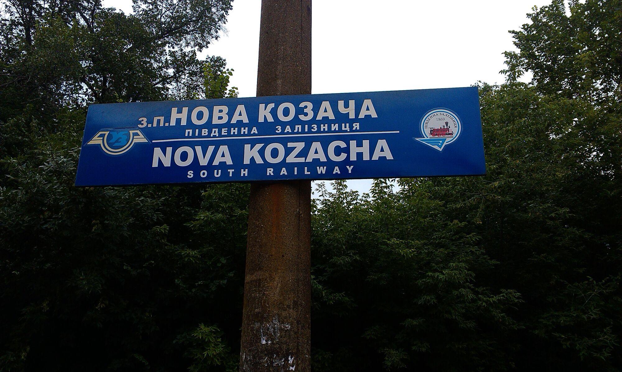 5 секретов Харькова от экскурсовода