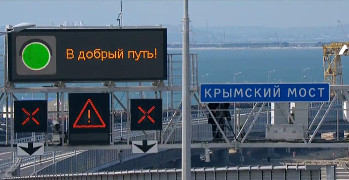 Окупанти офіційно відкрили Кримський міст
