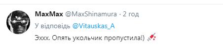 Поклонская связала Крымский мост с Николаем II