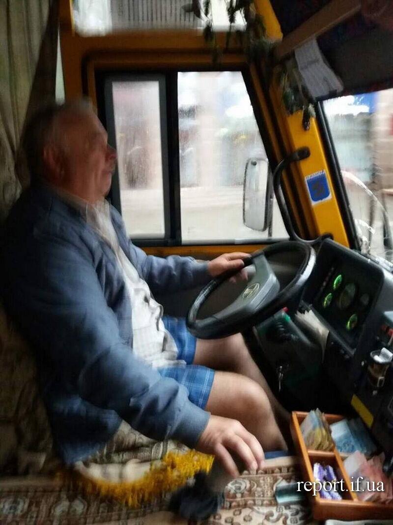В Івано-Франківську АТОшники провчили водія маршрутки