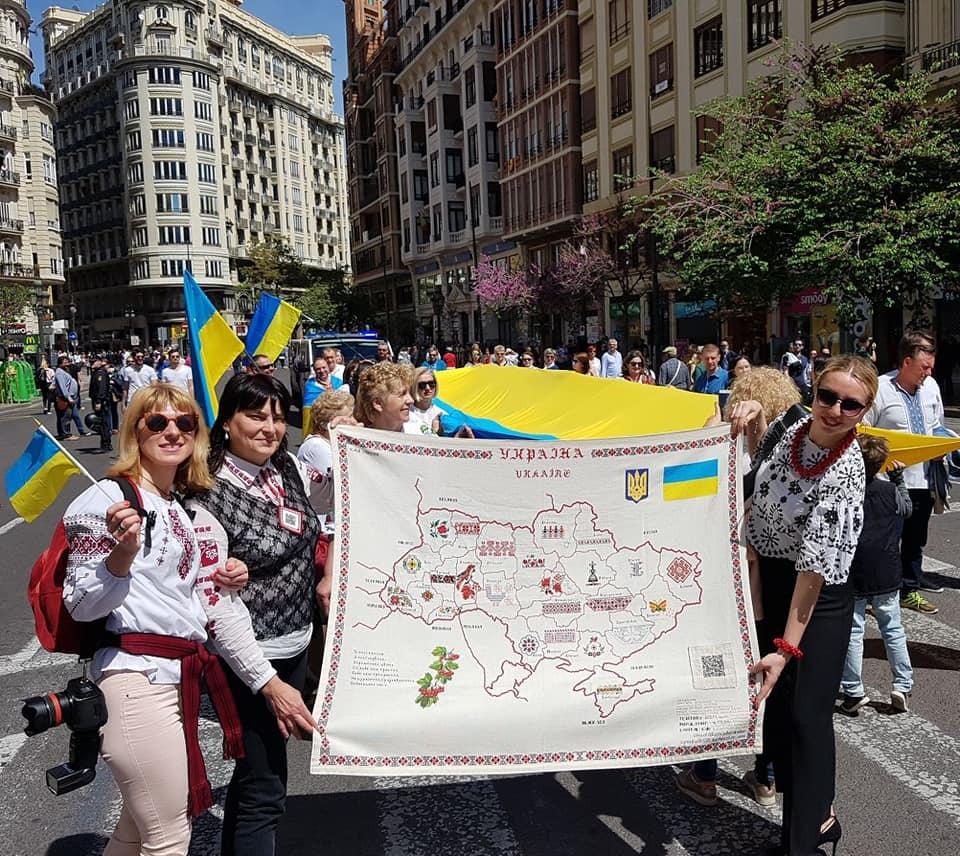 Карта України. Презентація в Іспанії