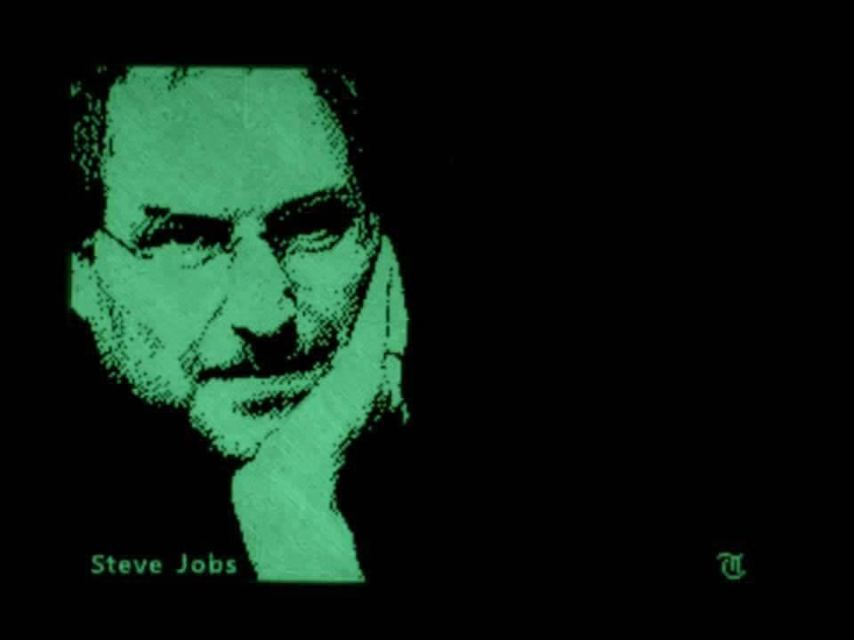 Яблуко не видно, якщо дивитися роботу в темряві.