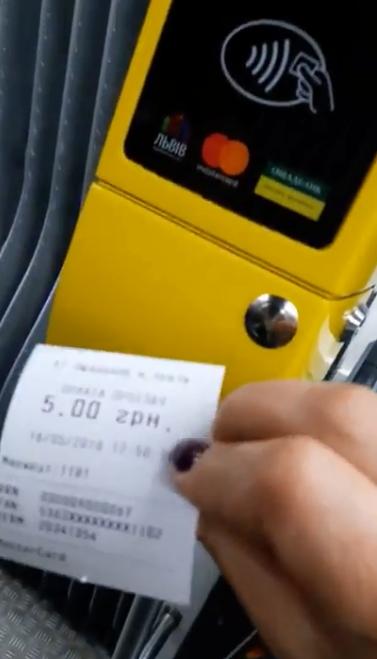 Во Львове трамваи освободили от наличной оплаты