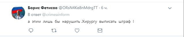 Путинские байкеры нарушили ПДД на Крымском мосту