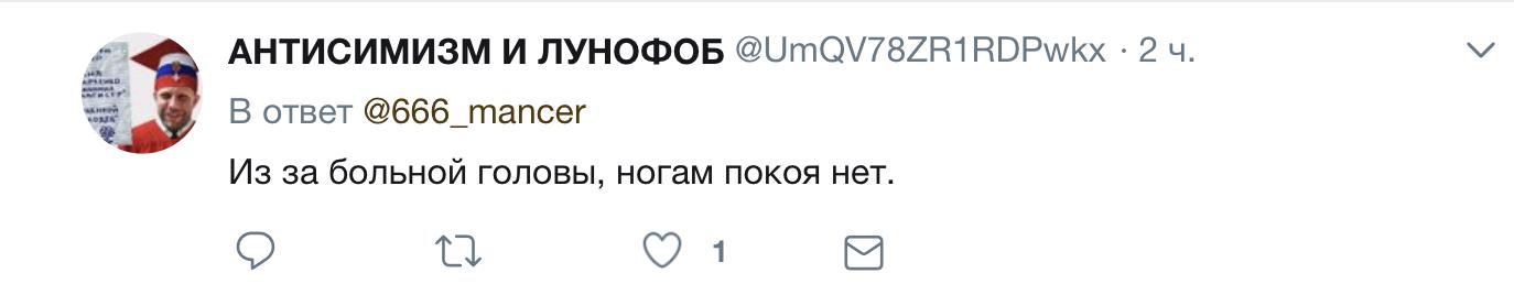 """Сеть рассмешил """"план ДНР"""" по захвату Киева"""