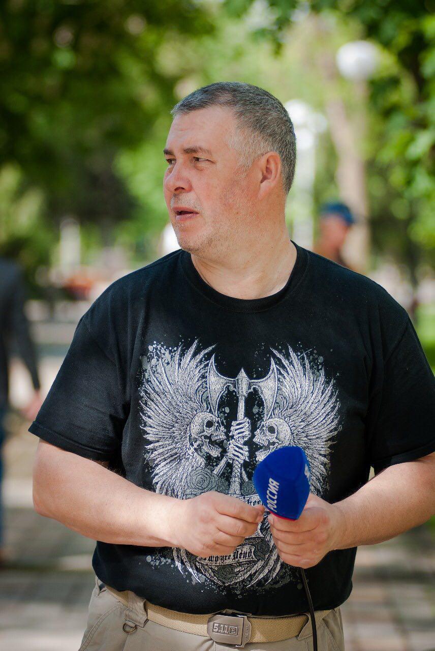 Ігор Уклеін
