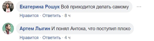 Литвин попал в курьезную ситуацию в Раде