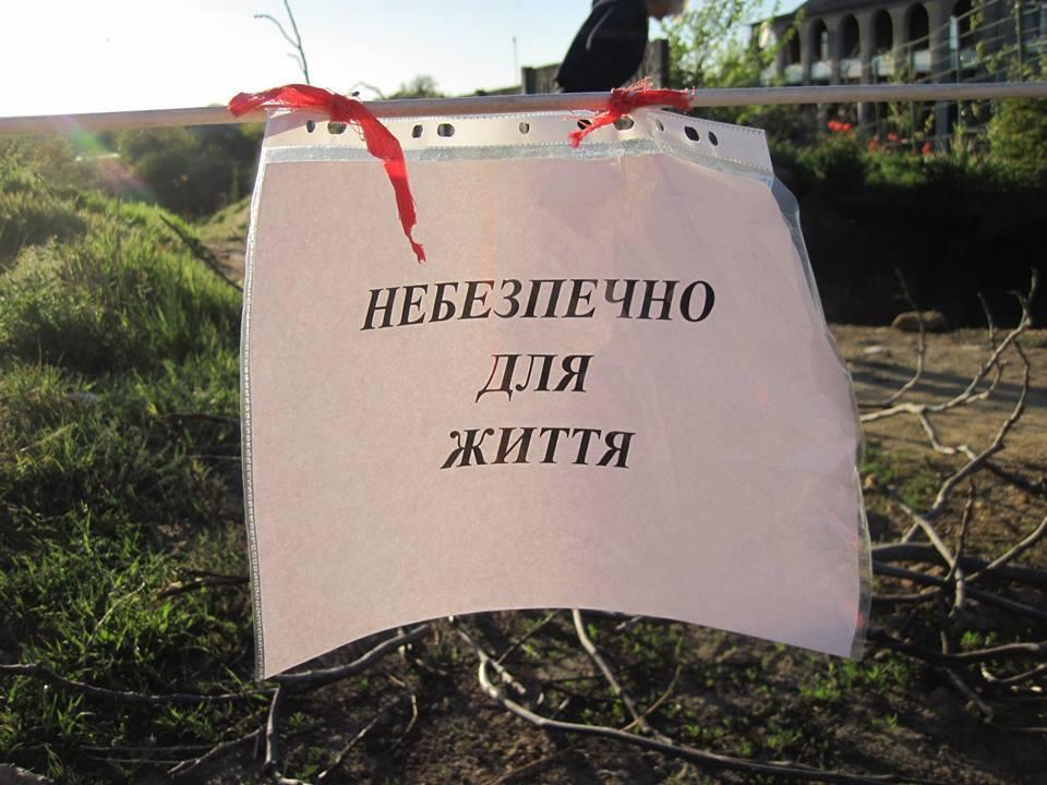 В Одесской области провалилась земля над катакомбами