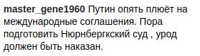 Как облупленная краска: появились фото Крымского моста из космоса