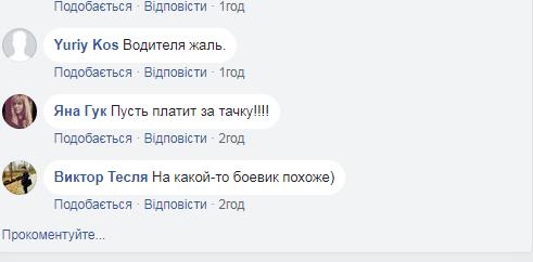 """""""Бойовик якийсь"""": у Києві дівчина тікала від переслідувача"""