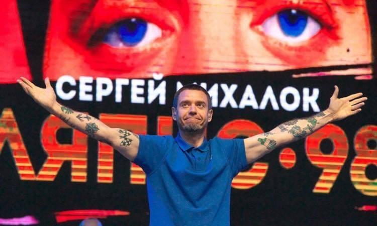 Гид по фестивалю Tattoo Collection в Киеве
