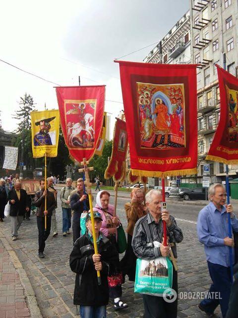 Хода на честь Миколи II в центрі Києва 18-05-2018
