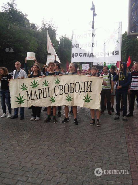 Акція на підтримку легалізації марихуани в Києві 18-05-2018