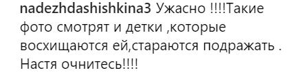 """""""Настя, очнись"""": об****нная Волочкова разочаровала фанатов новым фото 5"""