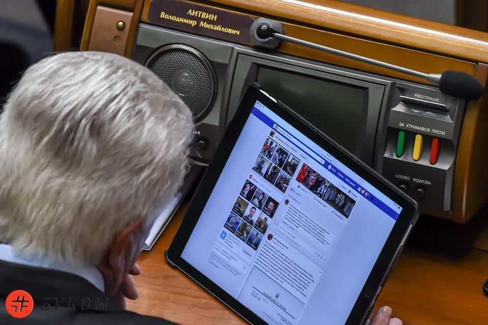 Попался: в Раде объяснили курьез с Литвиным