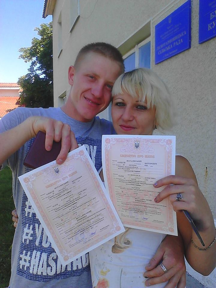 Нещодавно Олексій і Марія одружилися