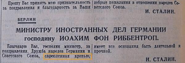 """""""Дарагие россияне"""", не верьте этим трем мифам!"""