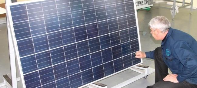 В Запорожской области будут производить солнечные батареи
