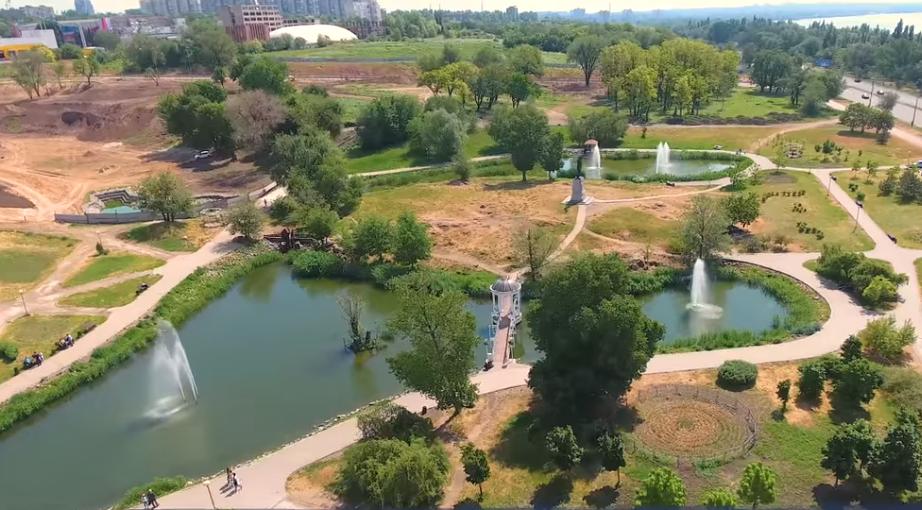 Запорожье с высоты: опубликовано потрясающее видео