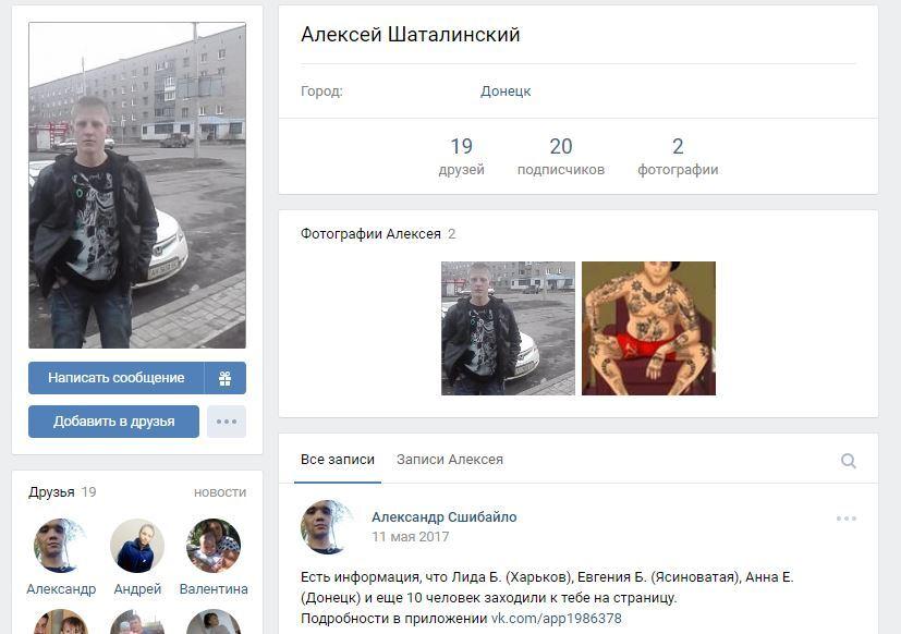 """ВСУшник кинув гранату в людей: ім'я та фото """"героя"""""""