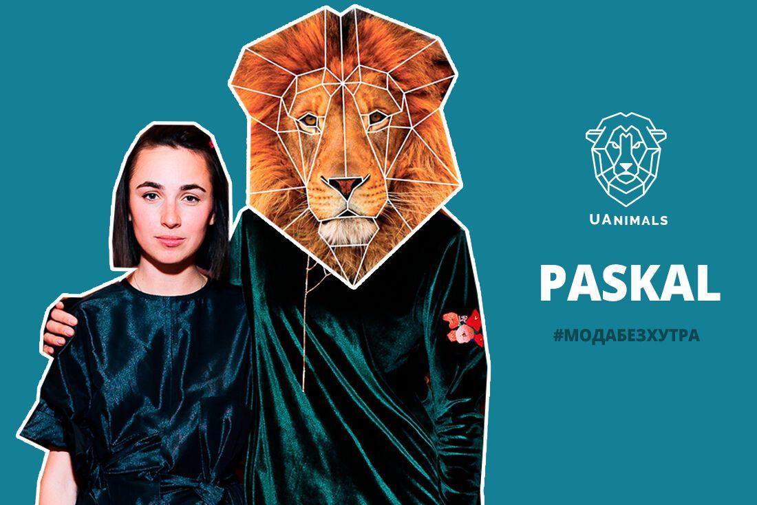 Відома українська дизайнер відмовилася від хутра