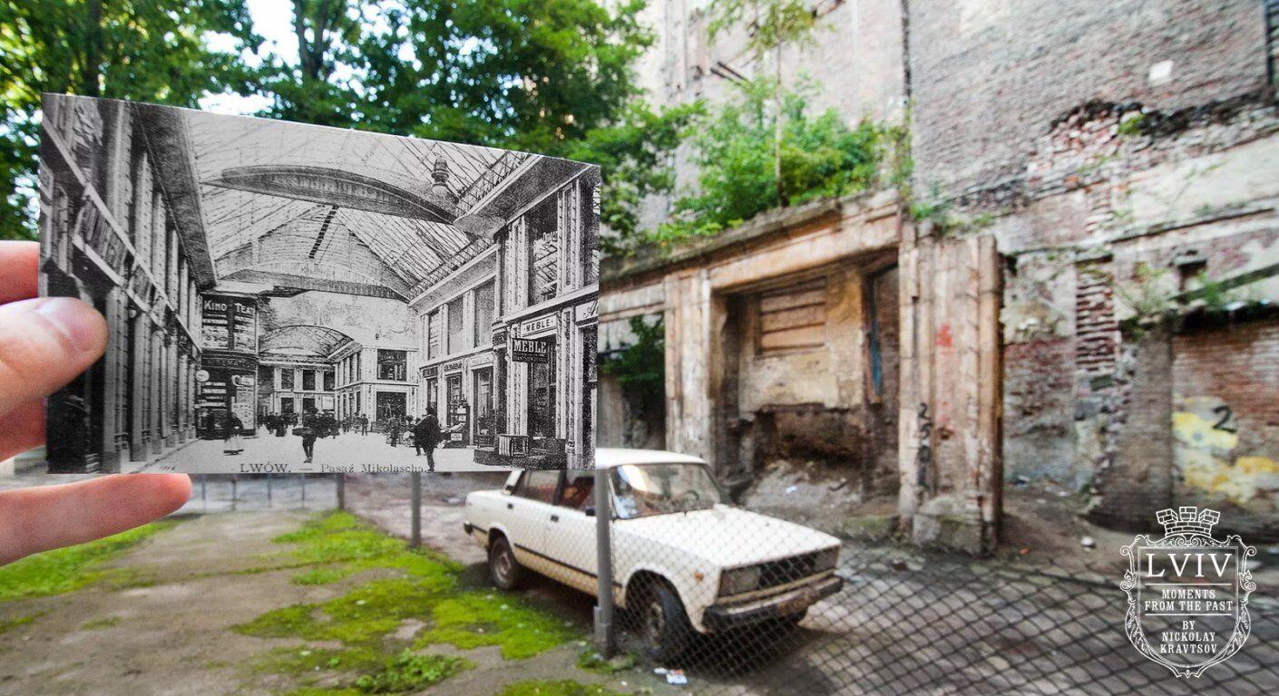 Как в XX веке: в центре Львова восстановят пассаж