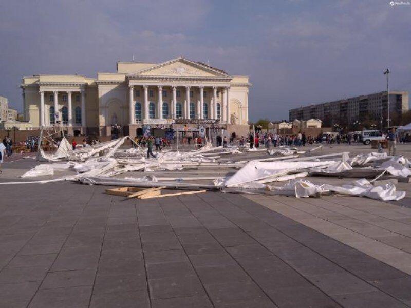 http://www.nashgorod.ru