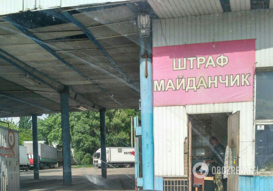 В'їзд на штрафмайданчик у Дніпровському районі Києва