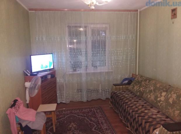 Фінал Ліги чемпіонів: три найдорожчі квартири Києва для оренди