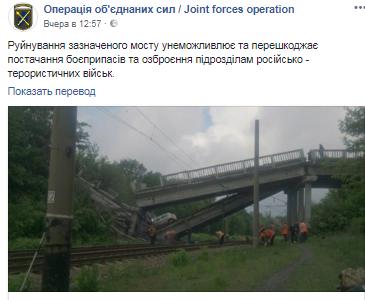 Росія в ауті. Здається, Україна перемагає на Донбасі