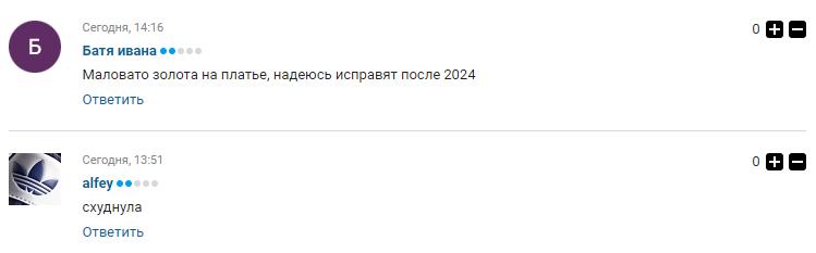 Любовница Путина стала посмешищем в сети