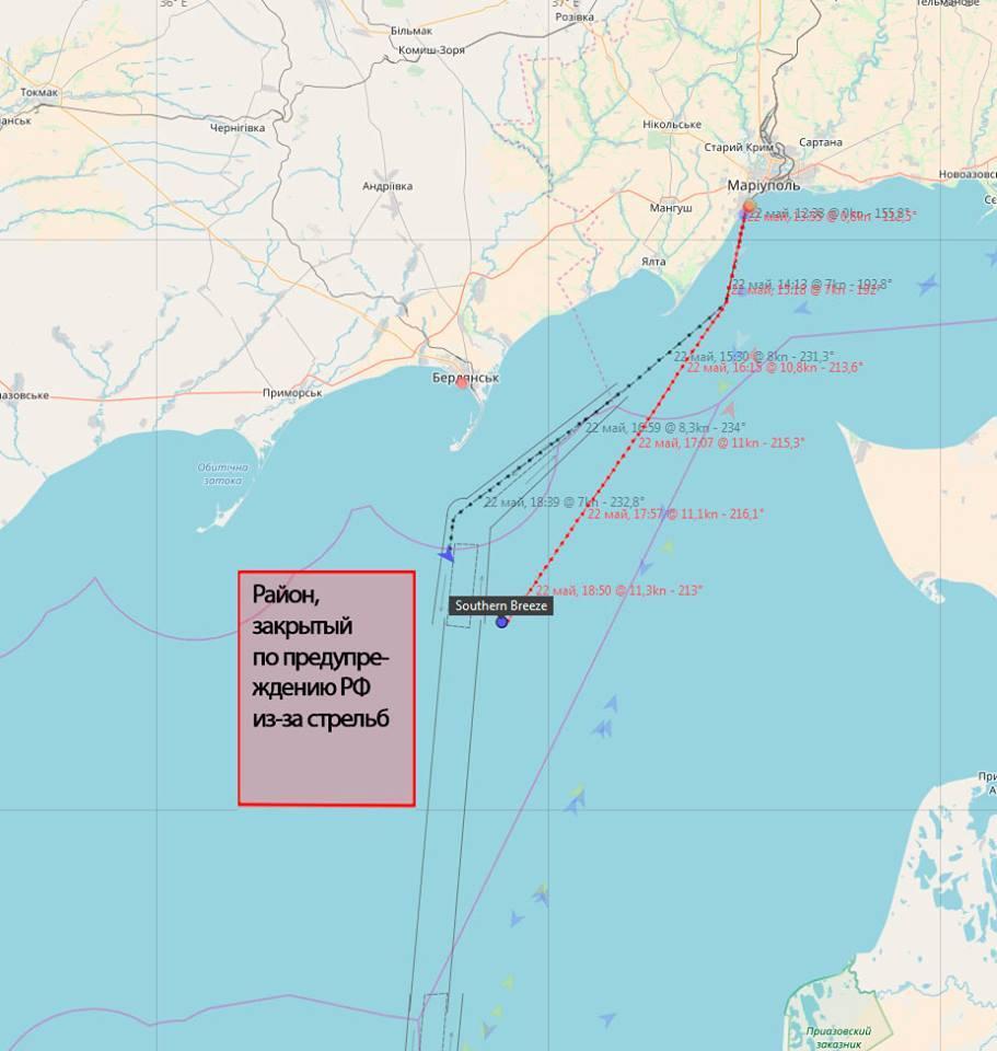 Военные РФ задержали два судна из Мариуполя