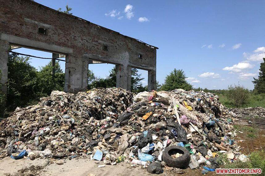 На Житомирщині знайшли сміття зі Львова