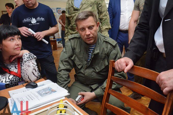 Взял в руки украинское: с Захарченко произошел курьез