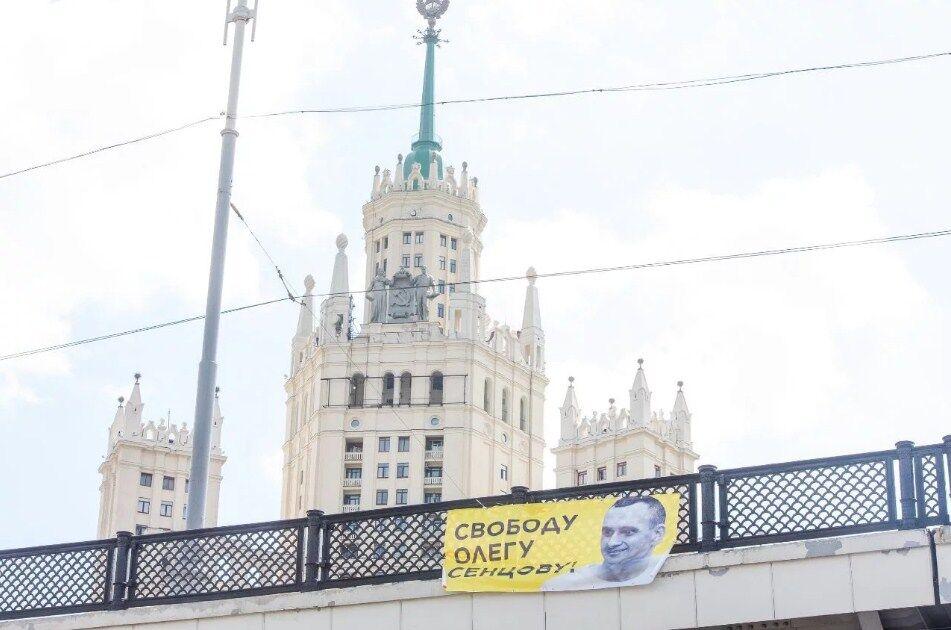 В России прошла акция в поддержку Сенцова