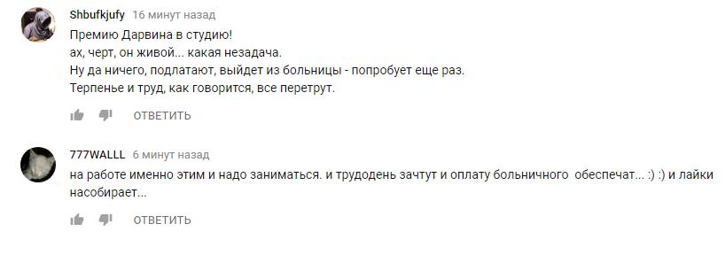 У Росії будівельник влаштував атракціон з крана і пошкодував