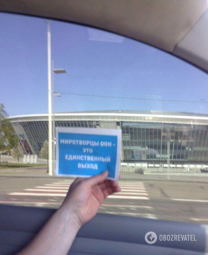 Волкер: НаДонбассе идет «горячая война»