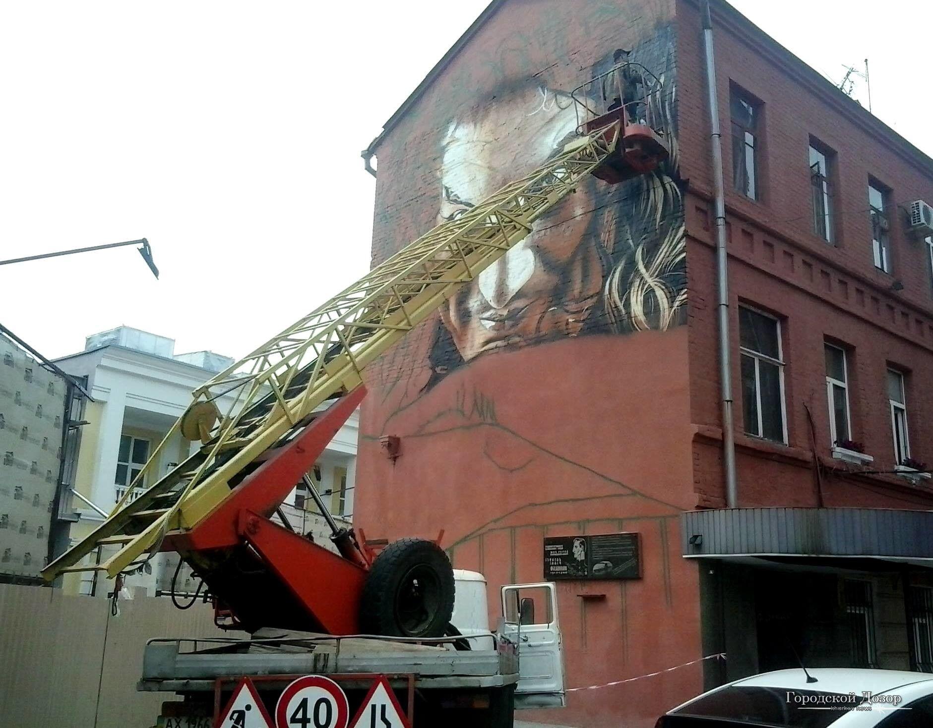 В Харькове появится мурал с Кузьмой Скрябиным. Фотофакт