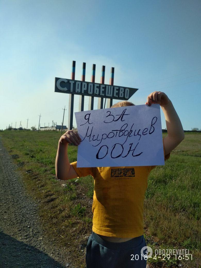 Жители Донецка захотели миротворцев и запустили флешмоб