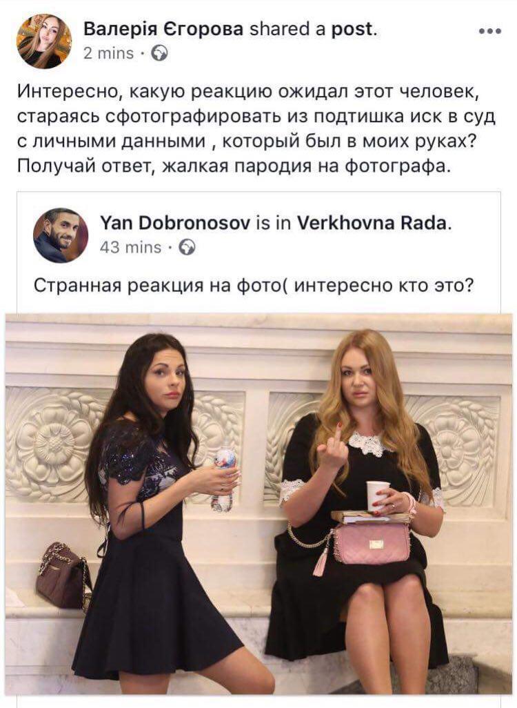 Валерия Егорова