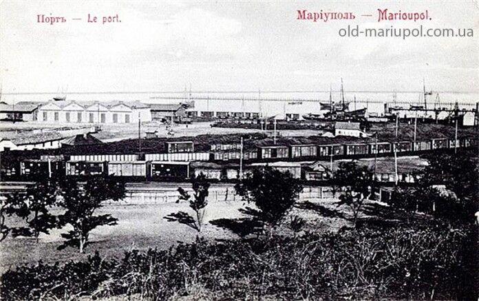 Порт Маріуполя 100 років тому: унікальні фото