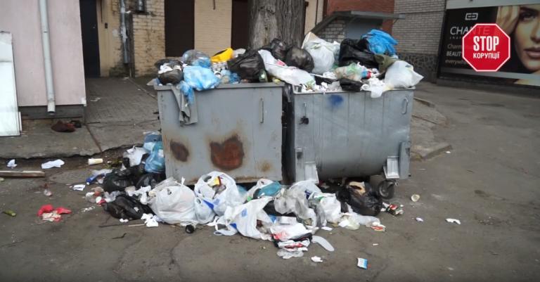 Мутні марганецькі води: Денисенко тисне на слідство - ЗМІ