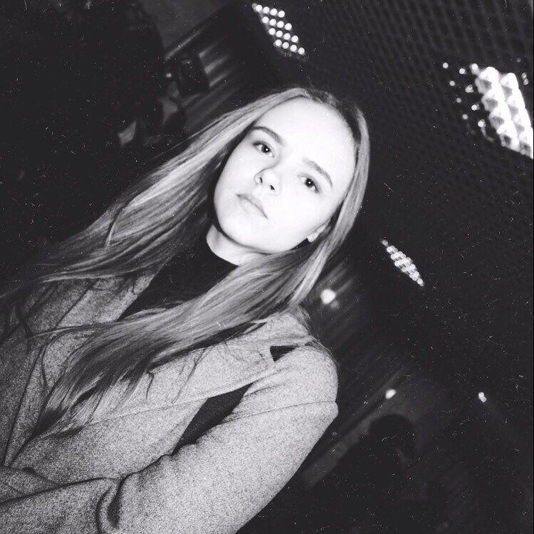 Кристина Олексюк