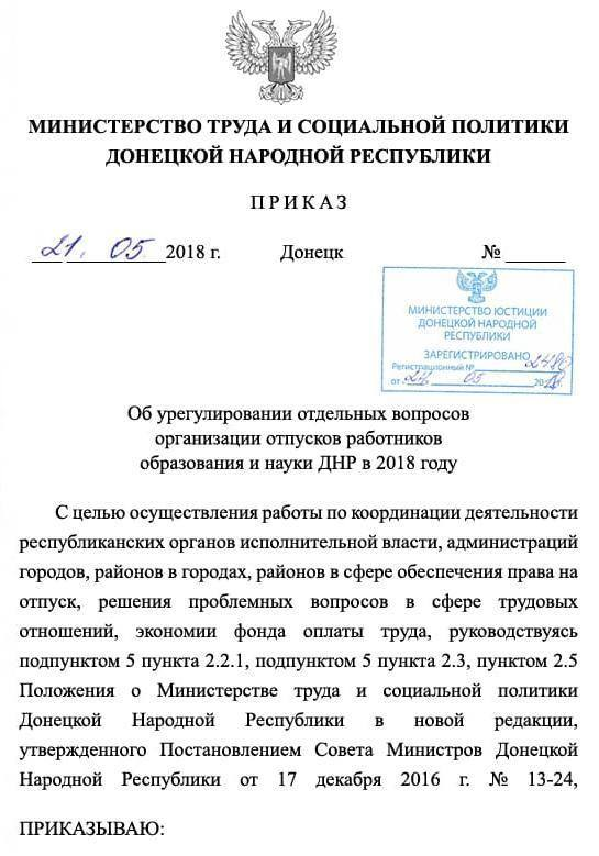 Facebook Олексія Чибісова