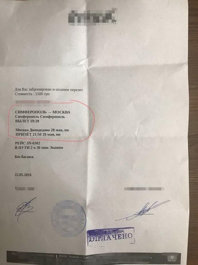 СБУ залишила росіян без авіаквитків до Криму