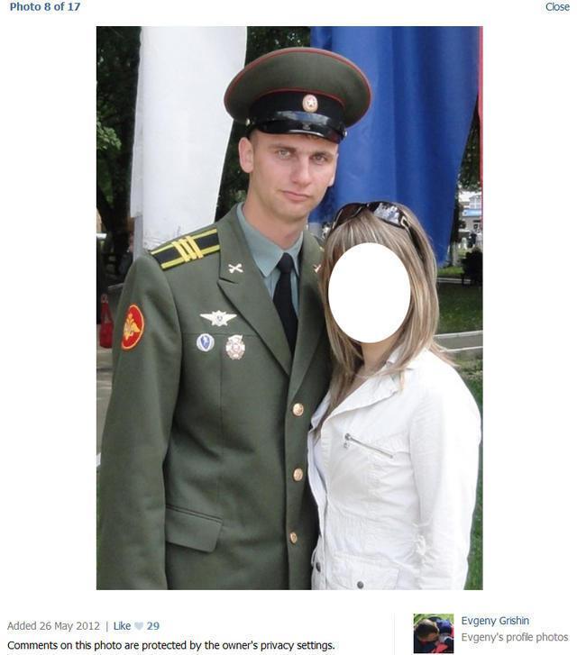 Євген Гришин