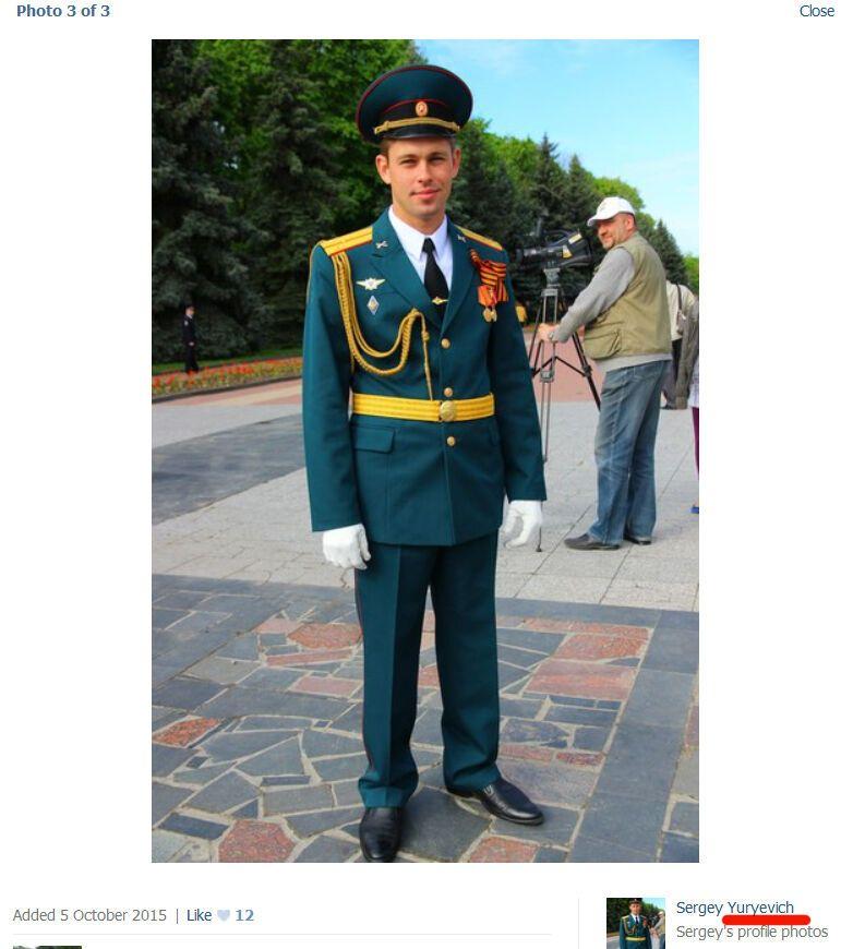 Сергій Обиночний