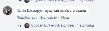 """""""Бобуленський!"""" Фото """"ідеального"""" кандидата у президенти"""